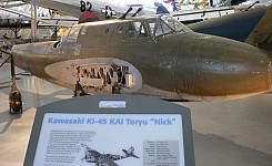 Kawasaki_ki_45